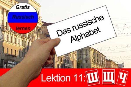 russisches alphabet kostenlos lernen