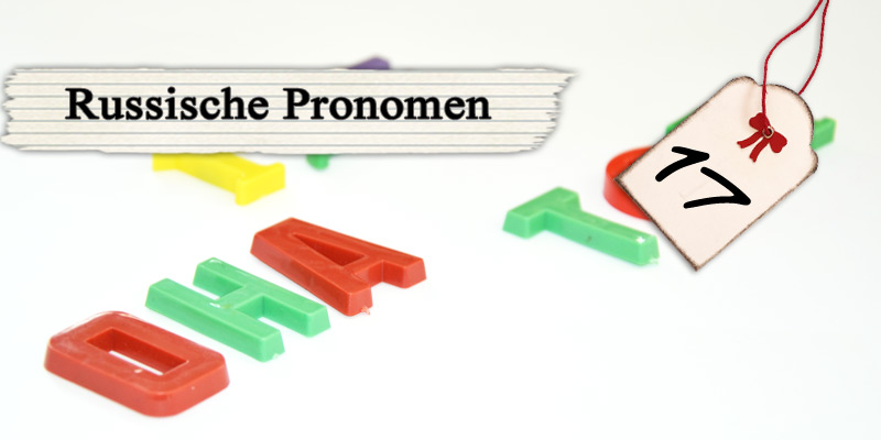 russische Pronomen