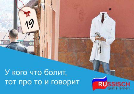 gratis russisch lernen