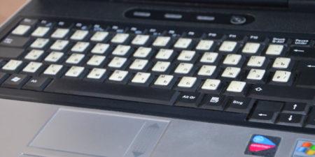 Russisch tippen | russische Tastatur