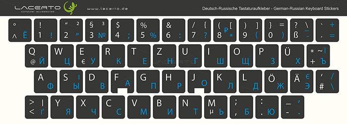 Russische Aufkleber für Tastatur